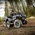 Квадроциклу Outlander ATV добавили колёс