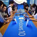 Для китайских чиновников выпустили специальную Windows 10