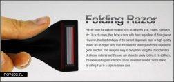 Гаджеты: Плоская бритва для путешественников