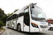 OLEV – первый в мире электроавтобус с зарядкой по дороге