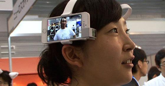 8 японских crazy-изобретений, которые смогут изменить мир