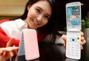 LG Ice Cream � ����������� �������-����������� � ����� ��������