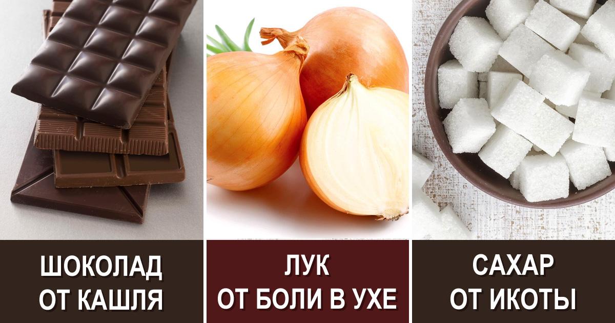 10 самых странных домашних рецептов, поражающих своей эффективностью