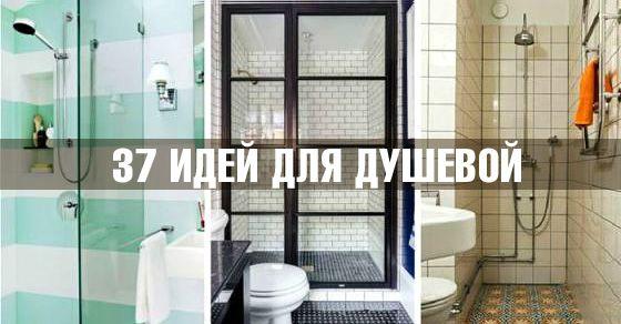 Домашний Уют - Magazine cover