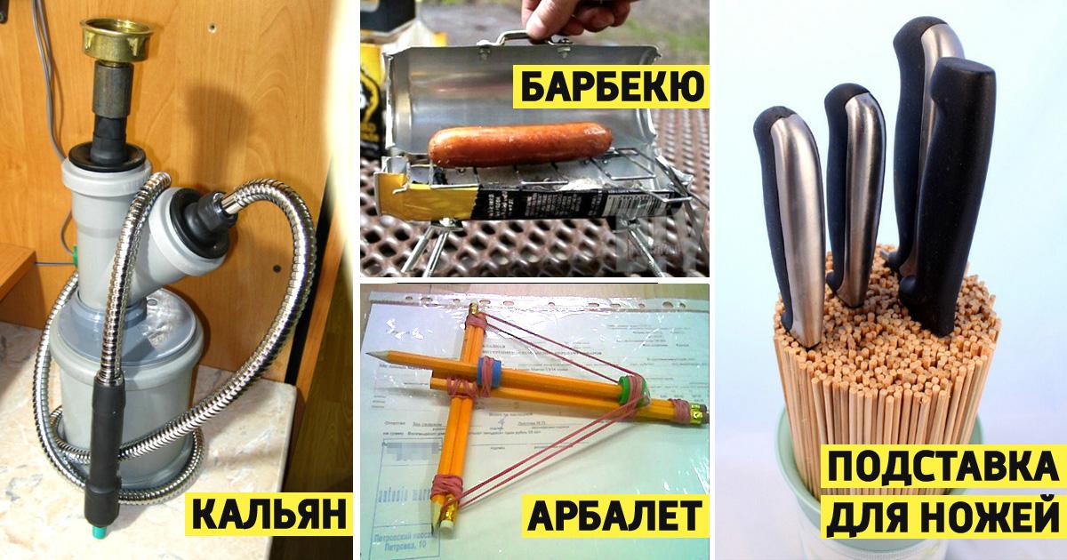 ОчУмелые ручки: 20 гениальных изделий, собранных из подручных материалов