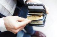 Гаджеты: Карманный сейф для тех, кто заботится о своих деньга