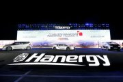 Hanergy: ������� ���������� �� ��������� ��������