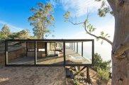 Архитектура: За границей горизонта: 5 домов с видом на бескрайний океан