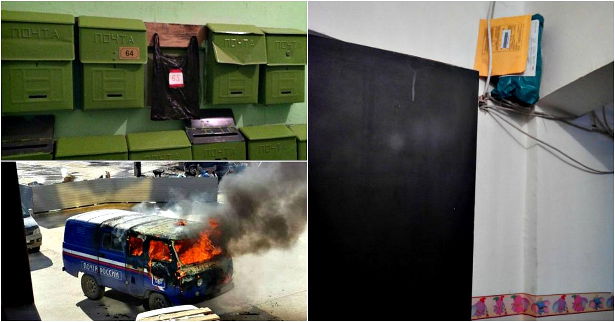 17 снимков о работе великой и ужасной «Почты России