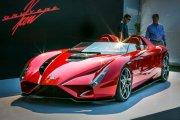 ����� Ferrari, ��� ���������� ������������ �������� Kode57