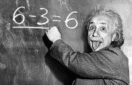 Наука и техника: 23 умопомрачительных научных фактов, которые бросают вызов трезвому рассудку