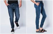 Fashion: Треники «на выход» или как выглядят самые удобные джинсы