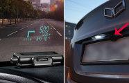 Гаджеты: Семь автомобильных гаджетов, которые чаще всего покупают на Aliexpress