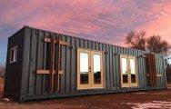 архитектура дом-контейнер площадью метров