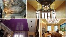 16 впечатляющих интерьеров, в которых главную роль играет выразительный дизайнерский потолок