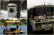 17 эпичных кадров из серии «Угадай страну по фотографии»
