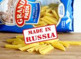 10 известных российских брендов, которые выдают себя за иностранцев