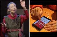 Учиться никогда не поздно: как японская пенсионерка в 81 год начала создавать игры для смартфонов и прославилась