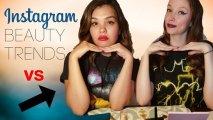 5 бьюти-трендов, которые взорвали Instagram