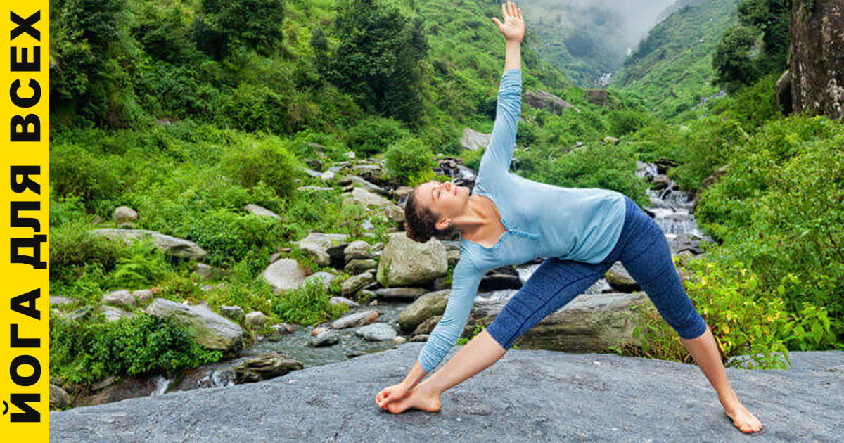 Упражнения из йоги для упругой и красивой груди