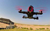 автомобили дрон дистанционном управлении разогнался скорости суперкара