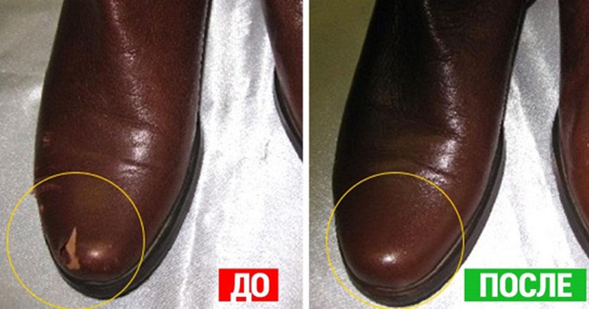 42215s3 Вторая жизнь старой обуви: 7 крутых идей, которые удивят любого