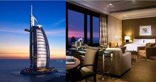 Идеи вашего дома: 10 самых дорогих отелей мира, в которых могут себе позволить отдых только избранные