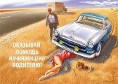 Автомобили: Ни копейкой единой: 10 неформальных названий отечественных авто от Каблука до Бешеной табуретки