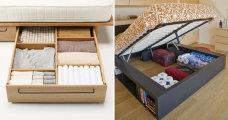 Идеи вашего дома: Место под кроватью: 20 практичных идей, которые помогут организовать системы хранения в малогабаритных помещениях
