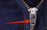 Секреты производителя: Что значат буквы «YKK» на застёжках-молниях?