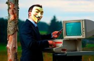 промышленный дизайн хакер показал узнать любом пользователе сети