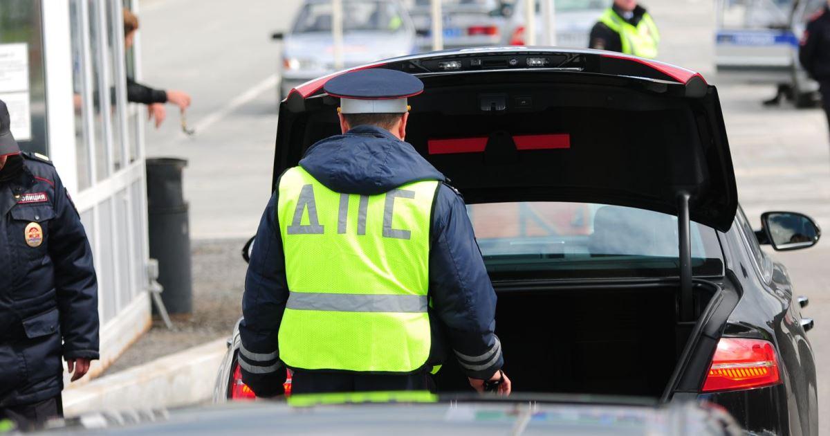 Что делать если сотрудник ГИБДД требует открыть багажник