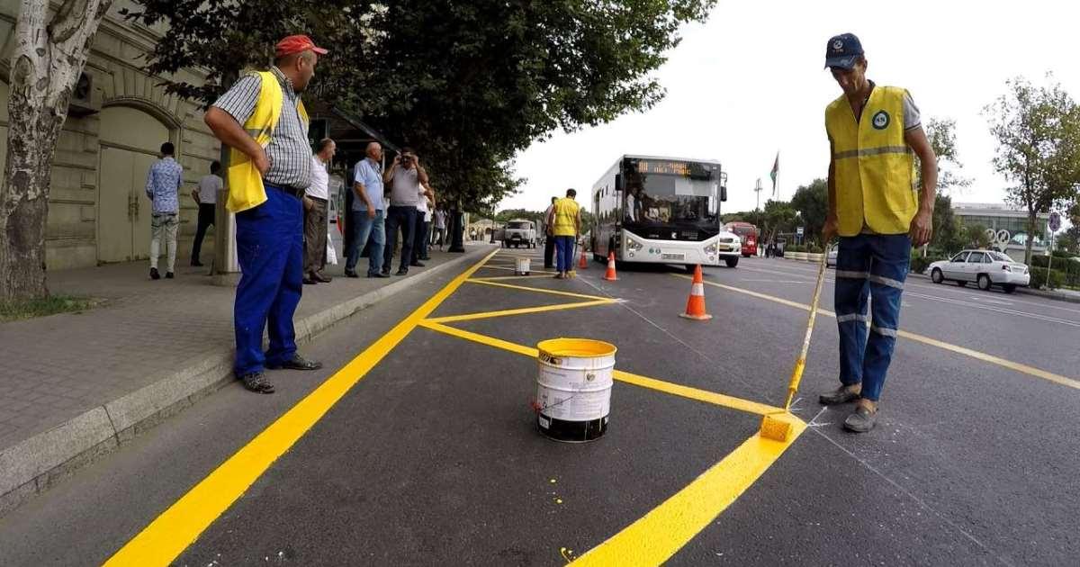 Желтый зигзаг на дороге разметка что означает