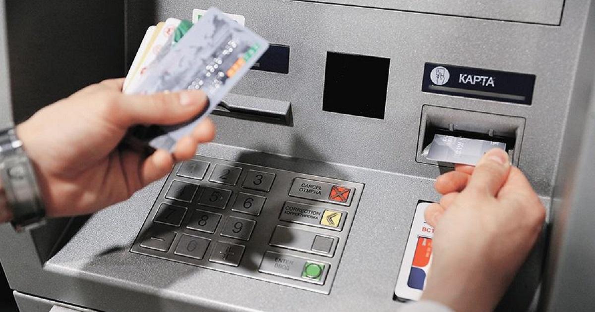 Как мошенники могут снять деньги с карты не зная пин кода