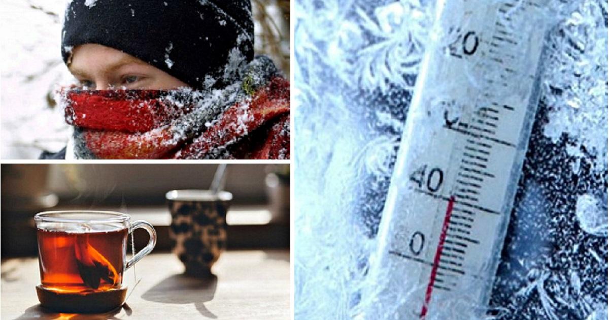 Как не замерзнуть на улице зимой