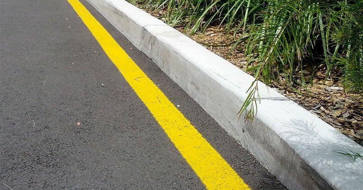 Что обозначает прерывистая желтая линия