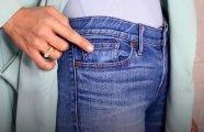 Идеи вашего дома: Секрет фирмы: для чего джинсам нужен пятый карман