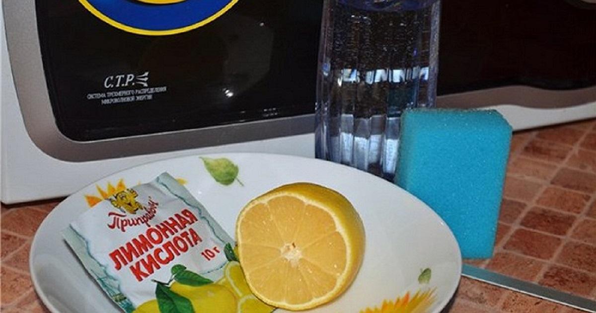 Как почистить микроволновку внутри быстрый с уксусом