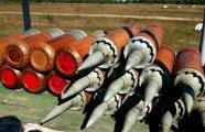 Гаджеты: Что представляет собой подкалиберный снаряд и для чего его применяют