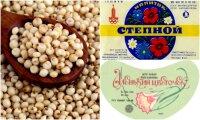 Еда и напитки: 11 популярных продуктов советской эпохи, которые остались в памяти